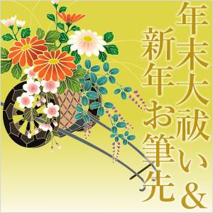 Ooharai_2_4